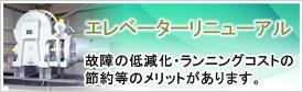 川島商事株式会社 Baseconnect